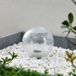 Lindby Feodoria LED-jordspyd med solcelle Ø 15cm