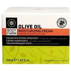 Moisturizing Day Cream Olive Oil