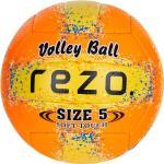 Rezo PVC Volleyball